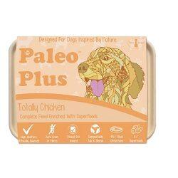 PR Chicken Paleo Plus 500g